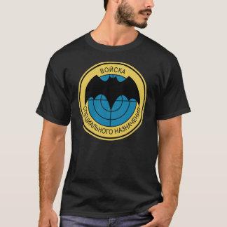 Camiseta Spetsnaz