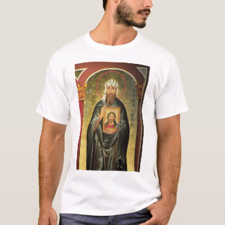 Camiseta St John de Damasco