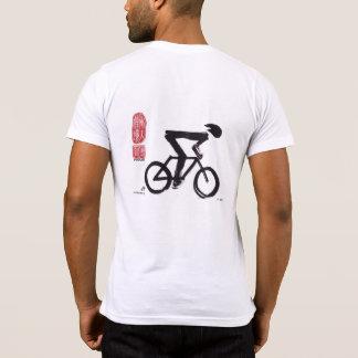 """Camiseta Sumicyclist """"vai mais rapidamente"""" t-shirt do"""