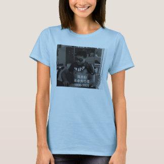 Camiseta Sun Yat-sen