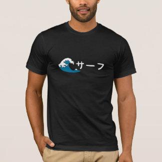 Camiseta Surf Japão (original)