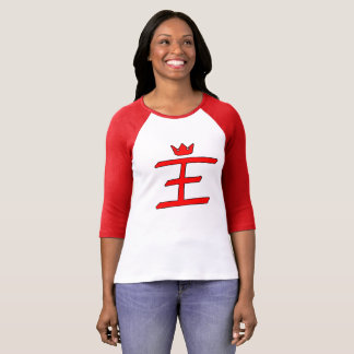 Camiseta T chinês da rainha