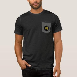 Camiseta T chinês dos homens do círculo do preto do símbolo