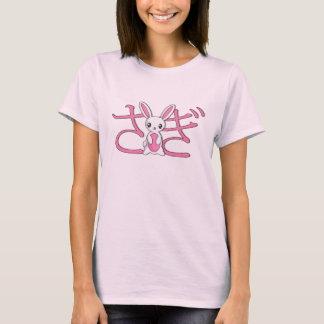 Camiseta T do coelho