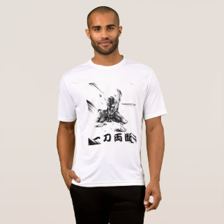 Camiseta T do Esporte-Tek de Itto-Ryodan