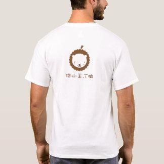 Camiseta T-Durian de FuityStyle