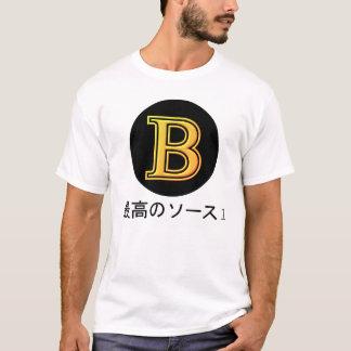 Camiseta T japonês de BSO 1