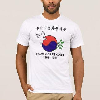 Camiseta T-shirt americano do roupa de PCK (XS-3X)
