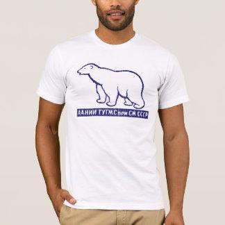 Camiseta T-shirt antárctico soviético da expedição CCCP