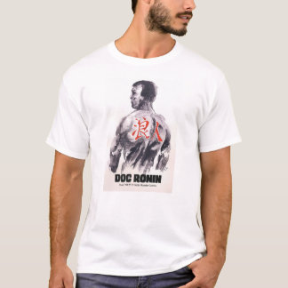 Camiseta T-shirt básico do Doc Ronin