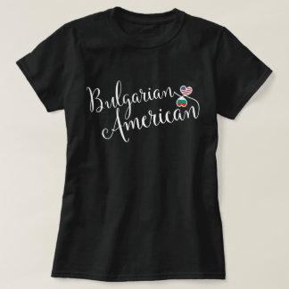 Camiseta T-shirt búlgaro dos corações de Entwinted do