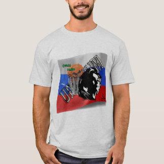 Camiseta T-shirt curvado de Hillary