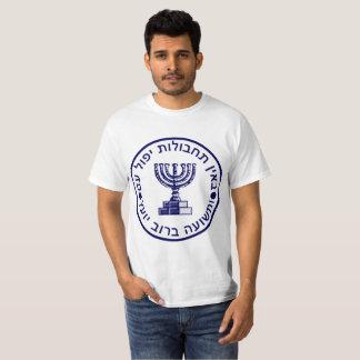 Camiseta T-shirt da agência de inteligência de Mossad do