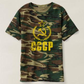 Camiseta T-shirt da camuflagem dos homens comunistas da