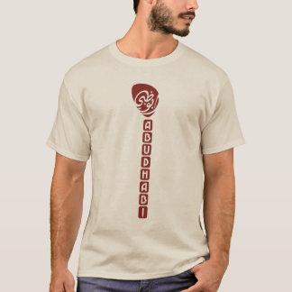 Camiseta T-shirt da cidade de Abu Dhabi