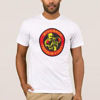 Camiseta T-shirt da equipe de esporte de Girevoy da junção
