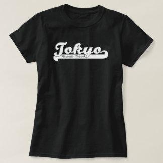 Camiseta T-shirt das senhoras de Tokyo Nouvelle Vague