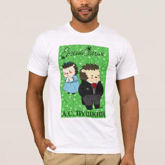 Camiseta T-shirt de Eugene Onegin (família de Yozhin)