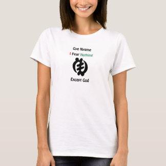 Camiseta T-shirt de Gye Nyame