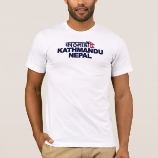 Camiseta T-shirt de Kathmandu Nepal