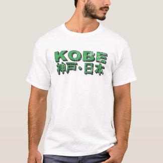 Camiseta T-shirt de Kobe