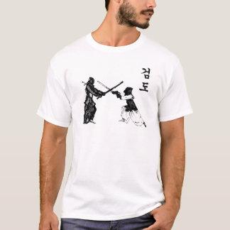Camiseta T-shirt de Kumdo