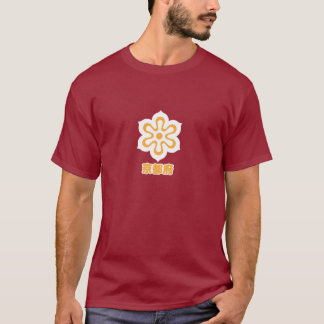Camiseta T-shirt de Kyoto