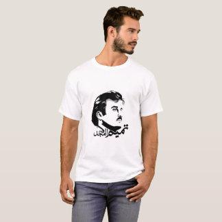 Camiseta T-shirt de Tamim Almajd