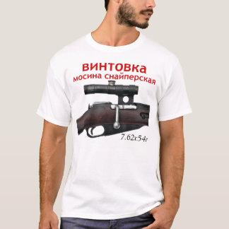 Camiseta T-shirt do atirador furtivo do plutônio de Mosin