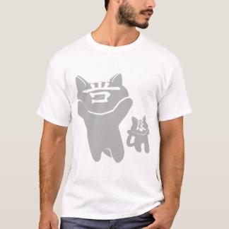 CAMISETA T-SHIRT DO BRANCO DO CAT DE SHAN LIANG