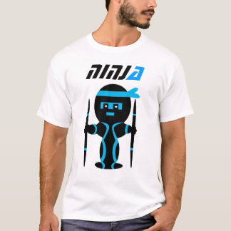 Camiseta T-shirt do Couture do Gamer de Ninja Hiroshi