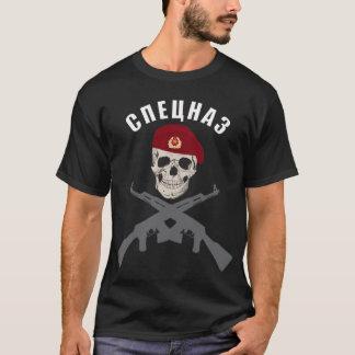 Camiseta T-shirt do crânio de Spetsnaz