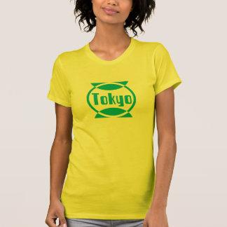 Camiseta T-shirt do design #1 do logotipo dos azul-céu de