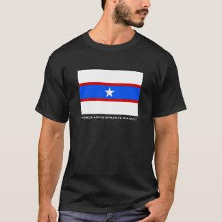 Camiseta T-shirt do distrito administrativo de Phobos