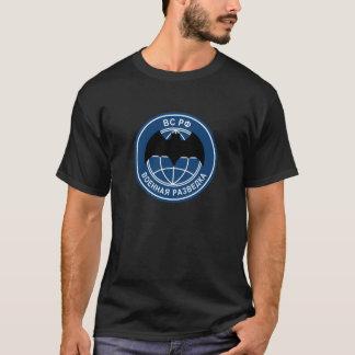 Camiseta T-shirt do emblema de GRU