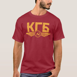 Camiseta T-shirt do emblema do russo KGB