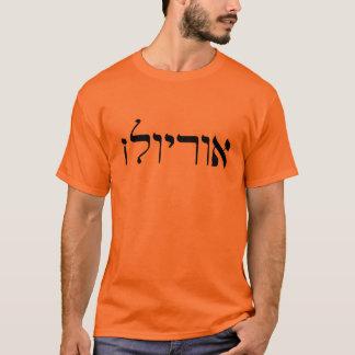 Camiseta T-shirt do hebraico de Oriole