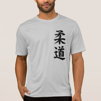 Camiseta T-shirt do judo