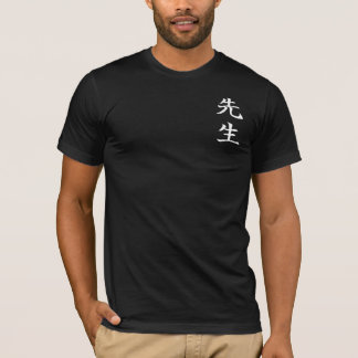 Camiseta T-shirt do Kanji de Sensei