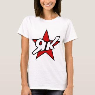 Camiseta T-shirt do logotipo da estrela do vermelho dos