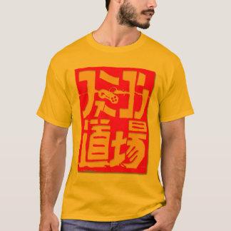 Camiseta T-shirt do logotipo do selo do Dojo de Famicom