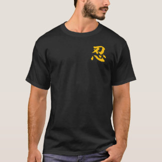 "Camiseta T-shirt do ouro ""NIN"""