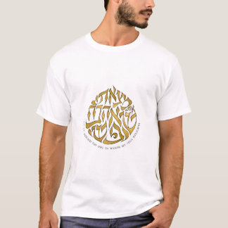 Camiseta T-shirt do prazer da alma - amarelo