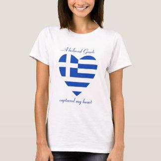 Camiseta T-shirt do querido da bandeira da piscina