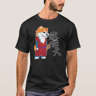 Camiseta T-shirt do samurai do inu de Akita