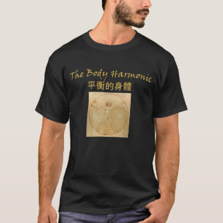 Camiseta T-shirt escuro básico