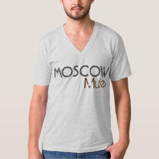 Camiseta T-shirt favorito da bebida da mula de Moscovo
