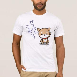 Camiseta T-shirt - filhote de cachorro - azul