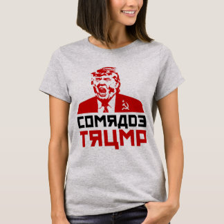 "Camiseta T-shirt irónico do trunfo: ""CAMARADA TRUNFO"" LOL"