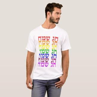 Camiseta T-shirt judaico do feriado